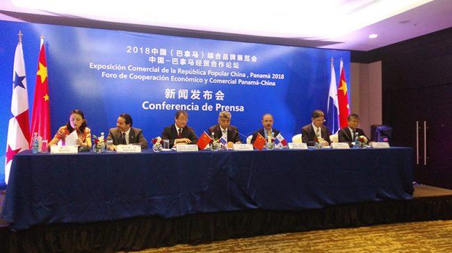 Feria comercial china atrae a importantes firmas mundiales